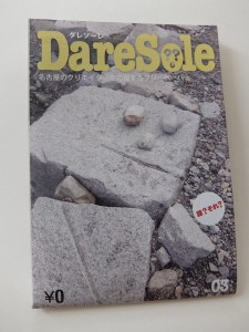 daresole
