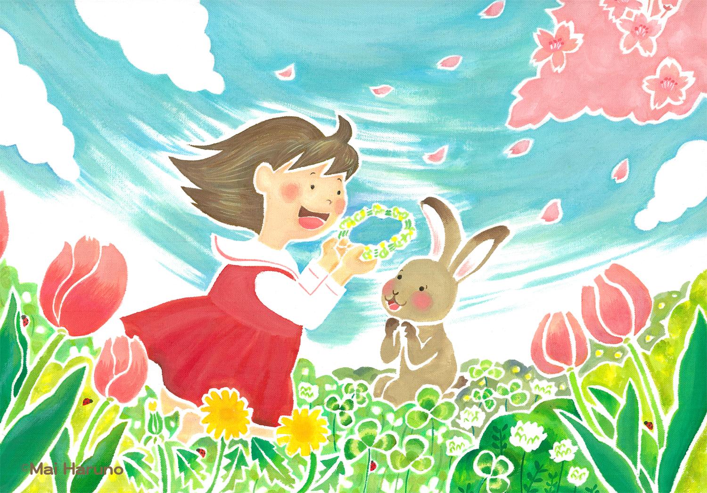 spring_web