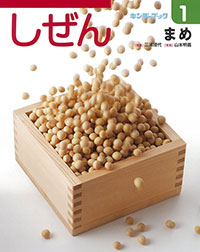 cover_th